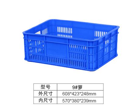 塑料物流周转箱